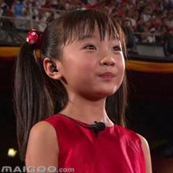2008年北京奥运会开幕式时的林妙可