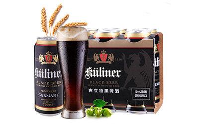 德国啤酒 德国黑啤
