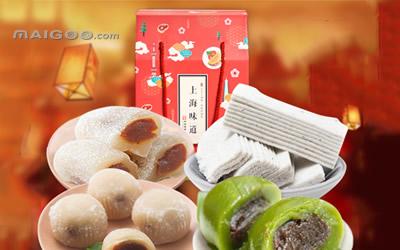 上海糕点 上海特产糕点