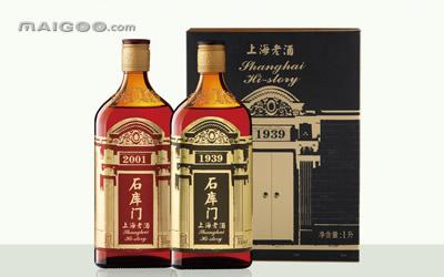 上海老酒 上海黄酒