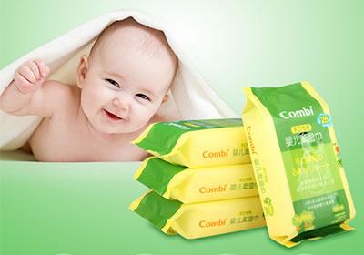 康贝婴儿湿巾