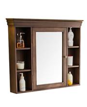 鏡子藏在里面的浴室柜