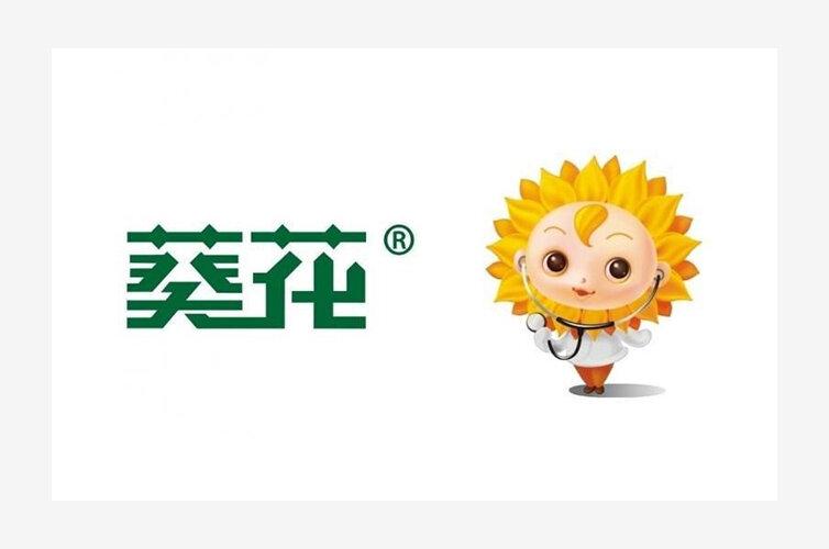 葵花药业商标