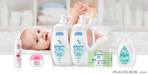 婴儿护肤品