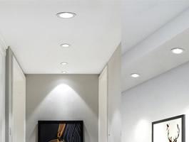 天花板射灯