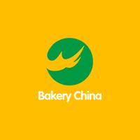 中国国际焙烤展 焙烤展 烘焙展