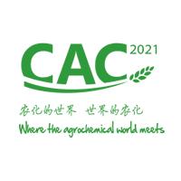 CAC 植保展 农用化学品展