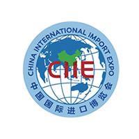 进博会 中国国际进口博览会 进口博览会
